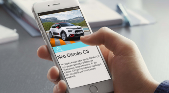 Citroen Facebook instant_articles